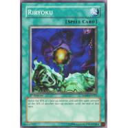 Riryoku Thumb Nail