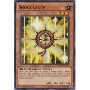 Shogi Lance Thumb Nail