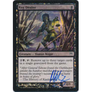 Rag Dealer FOIL Signed by Ralph Horsley Thumb Nail
