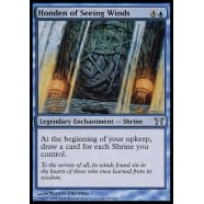 Honden of Seeing Winds Thumb Nail