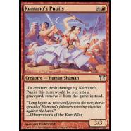 Kumano's Pupils Thumb Nail