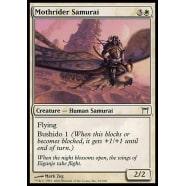 Mothrider Samurai Thumb Nail