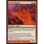 Soul of Magma Thumb Nail
