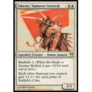 Takeno, Samurai General Thumb Nail
