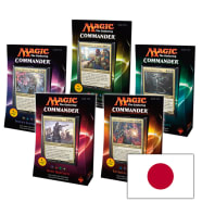 Commander (2016 Edition) - Complete Set of 5 (Japanese) Thumb Nail