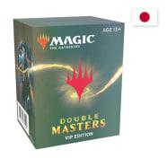 Double Masters - VIP Edition (Japanese) Thumb Nail