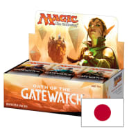 Oath of the Gatewatch - Booster Box (Japanese) Thumb Nail