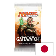 Oath of the Gatewatch - Booster Pack (Japanese) Thumb Nail