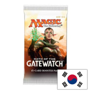 Oath of the Gatewatch - Booster Pack (Korean) Thumb Nail