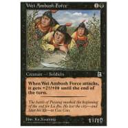 Wei Ambush Force Thumb Nail