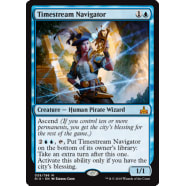Timestream Navigator Thumb Nail
