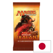 Rivals of Ixalan - Booster Pack (Japanese) Thumb Nail