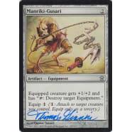 Manriki-Gusari Signed by Thomas Gianni Thumb Nail