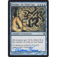Meishin, the Mind Cage Signed by Thomas Gianni Thumb Nail