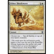 AEther Shockwave Thumb Nail
