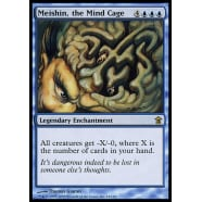 Meishin, the Mind Cage Thumb Nail