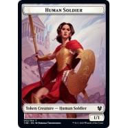 Human Soldier (Token) Thumb Nail