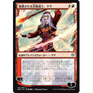 Jaya, Venerated Firemage (Japanese) Thumb Nail