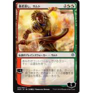 Samut, Tyrant Smasher (Japanese) Thumb Nail
