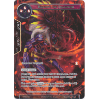 Bahamut, the Dragonoid (Full Art) Thumb Nail