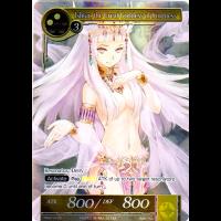 Ishtar, the Great Goddess of Kindness Thumb Nail