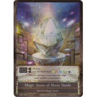Magic Stone of Moon Shade Thumb Nail