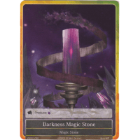 Darkness Magic Stone Thumb Nail