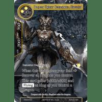 Dragon Knight Commander, Siegfried Thumb Nail