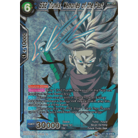 SS2 Trunks, Memories of the Past Thumb Nail