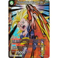 Victorious Fist Super Saiyan 3 Son Goku Thumb Nail