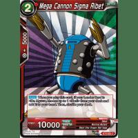 Mega Cannon Sigma Ribet Thumb Nail