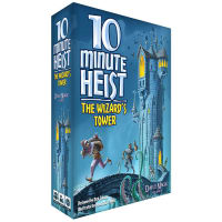 10 Minute Heist: The Wizard's Tower Thumb Nail