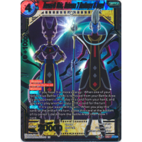 Beerus & Whis Universe 7 Destroyer & Angel Thumb Nail