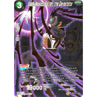 Black Masked Saiyan, the Devastator Thumb Nail