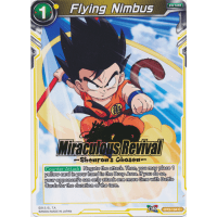 Flying Nimbus (Hot Stamp) Thumb Nail