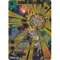SS Gotenks, Fusion of Friendship (Gold Stamped) Thumb Nail