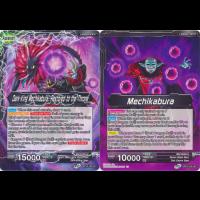 Dark King Mechikabura, Restored to the Throne / Mechikabura Thumb Nail