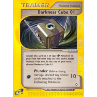 Darkness Cube 01 - 119/147 Thumb Nail