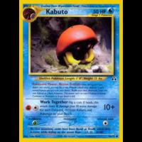 Kabuto - 56/75 Thumb Nail