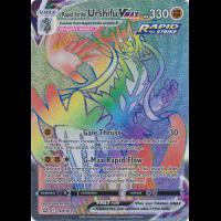 Rapid Strike Urshifu VMAX (Hyper Rare) - 169/163 Thumb Nail