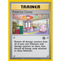Pokemon Center - 40 Thumb Nail