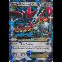 M Scizor-EX - 77/122 Thumb Nail