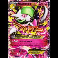 M Gardevoir-EX - 106/160 Thumb Nail