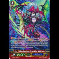 Mist Phantasm Pirate King, Nightrose Thumb Nail