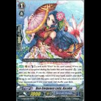 Duo Gorgeous Lady, Kazuha (White) Thumb Nail