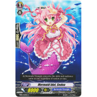 Mermaid Idol, Sedna Thumb Nail