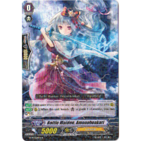 Battle Maiden, Amenohoakari Thumb Nail