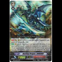 Dueling Dragon, ZANBAKU Thumb Nail