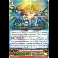 99th-gen Dimensional Robo Commander, Great Daiearth Thumb Nail