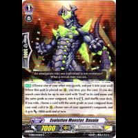 Evolution Monster, Davain Thumb Nail
